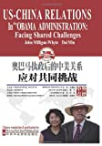 Us-China Relations in the Obama Administration, John Milligan-Whyte and Dai Min, 0982280378