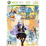 Espgaluda II: Black Label Platinum Collection [Japan Import] by Cave