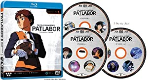 Patlabor TV: Collection 1 [Blu-ray] from Section 23