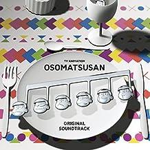 Animation Soundtrack (Music By Yukari Hashimoto) - Osomatsu-San (Mr. Osomatsu) (Anime) Original Soundtrack (2CDS) [Japan CD] EYCA-11072