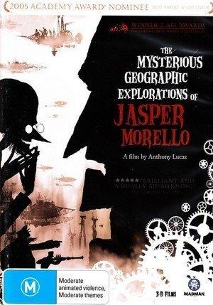The Mysterious Geographic Explorations of Jasper Morello [ NON-USA FORMAT, PAL, Reg.0 Import - Australia ]
