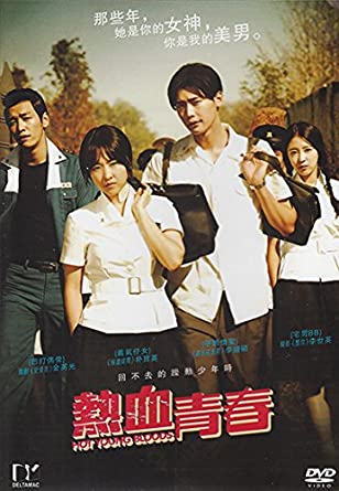 Amazon com: Hot Young Bloods / Blood Boiling Youth (Korean
