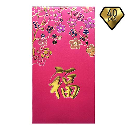 (Chinese Red Envelopes for Lunar New Year 2019 Lucky Pig Hong Bao Packet Lai See 40 pcs Value Pack for Spring Festival, Wedding, Graduation, Birthday, and Baby (Purple/Rose Colorful Blessing, 40))