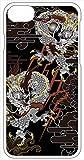 sslink iPhone7 / iPhone8 apple ハードケース ip1030 和柄 龍 ドラゴン 雷神 雲 スマホ ケース スマートフォン カバー カスタム ジャケット