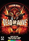 Dead or Alive Trilogy [DVD]