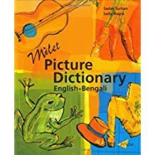 Milet Picture Dictionary (English–Bengali)