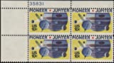 PIONEER 10 SPACECRAFT ~ JUPITER #1556 Plate Block of 4 x 10 cents US Postage stamps