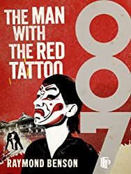 The Man With The Red Tattoo (James Bond - Extended Series Book 35)
