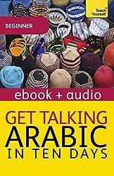 Get Talking Arabic: Teach Yourself: Kindle Enhanced Edition (Teach Yourself Audio eBooks) (English Edition)