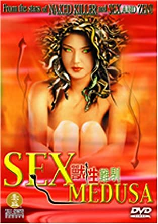 Madusa sex game