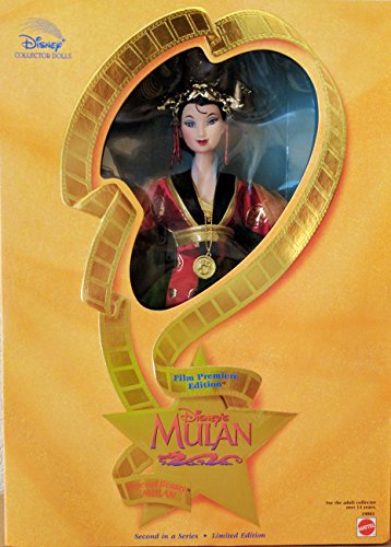 Asian Princess Barbie Costumes (Film Premier Edition Imperial Beauty Mulan)