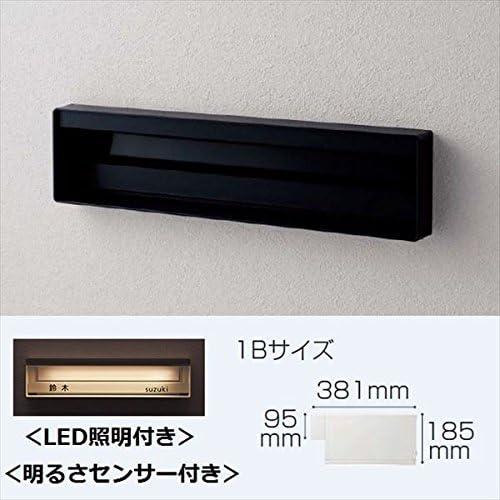 パナソニック ユニサス 口金タイプ 1Bサイズ CTBR7813TB ワンロック錠 表札スペース・LED照明・明るさセンサー付 『郵便ポスト』 鋳鉄ブラック