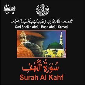 Amazon.com: Surah Al Kahf (Complete): Islamic Tilawat ...