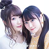 Satoka Sumihara (CV: Rina Hidaka) & Mana Namori (CV: Yui Ogura) - Schoolgirl Strikers Animation Channel (TV Anime) Outro Theme: Kitto Wonderful! [Japan CD] 10006-36085