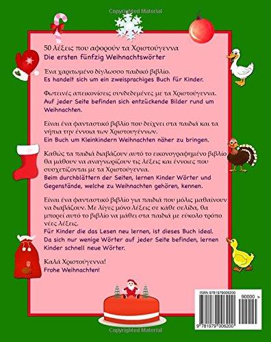 Griechisch Deutsch Wörterbuch Mit Bildwörterbuch Kinderbuch