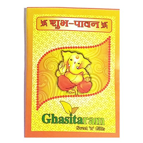 Ghasitaram Gifts Rakhi Gifts For Brother Rakhi Dryfruits Rakhi Dry fruits Hamper - Silver Small Basket with with Red Pearl Rakhi and Almonds by Ghasitaram Gifts (Image #1)'