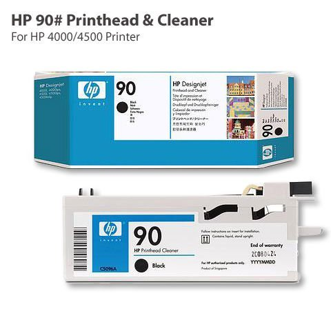 HP C5055A (90) Cyan Printhead and Cleaner in Retail packaging ()