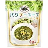 アライド タイの台所 パクチースープ チキン味(47.g×4食入り) 18.8g