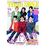 2019年 Vol.31 カバーモデル:V6(ブイシックス)グループ