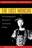 The Last Manchu, Henry Pu Yi, 1602397325