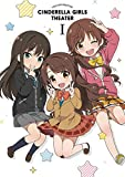 The iDOLM@STER Cinderella Girls Theater Vol.1 (with serial code for