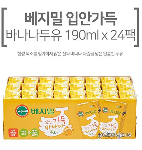 Vegemil Banana Soy Milk, Real Banana Juice added, Lactose Free; 1 Pack 190ml(6.4 fl oz); 베지밀 입안 가득 바나나 두유, (24 Packs)