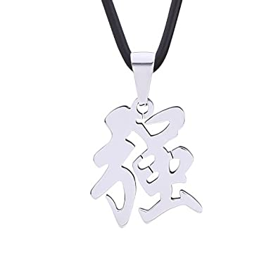 Dondon Mens Necklace Rubber 50 Cm 197 With Chinese Symbol For