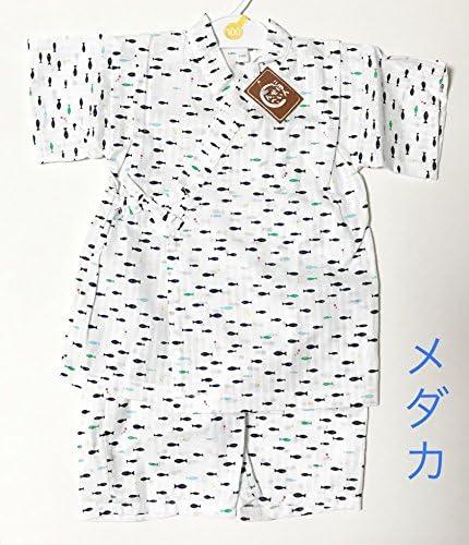 【子ども用 甚平 スーツ(100、110、120、130)】生地も縫製も!安心の〈日本製〉綿100% ★パジャマにも!★ 男の子 女の子