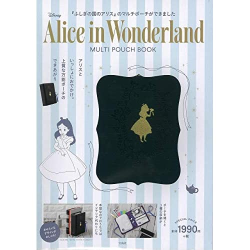 Disney Alice in Wonderland MULTI POUCH BOOK 画像