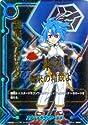 H-EB02/☆☆☆☆★ [シークレット] : スタードラゴンワールド