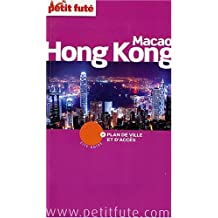 HONG KONG MACAO  2010