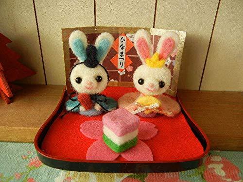 羊毛フェルト ハンドメイド ひなまつり ひな人形 お雛様 うさぎ ウサギ 置物 飾り   B07NBH4PHY
