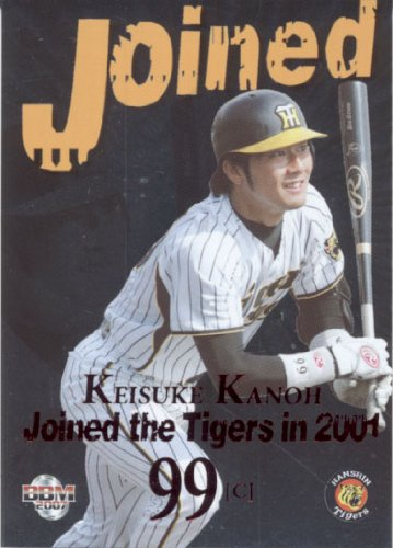 BBM2007 阪神タイガース Joined Tigeres in same year No.JT4 狩野恵輔の商品画像