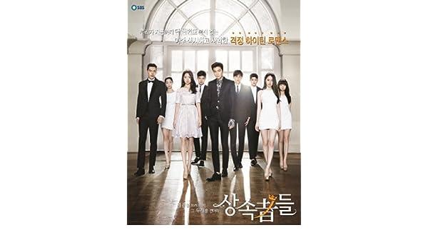 Amazon com: The Heirs / The Inheritors - Korean TV Series