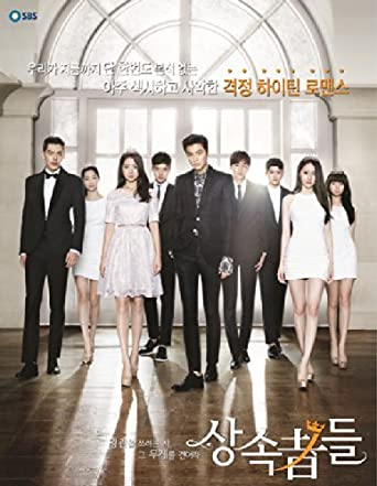 Amazon com: The Heirs / The Inheritors - Korean TV Series - English