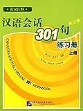 Conversational Chinese 301: Workbook Pt. A