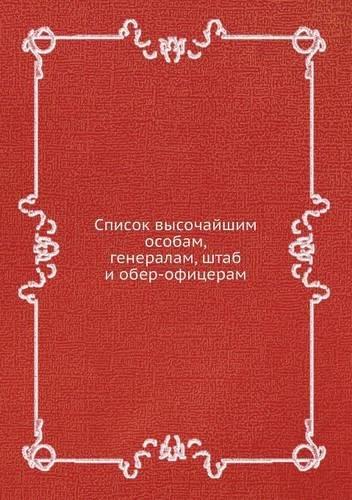 Spisok vysochajshim osobam, generalam, shtab i ober-ofitseram (Russian Edition) PDF ePub ebook