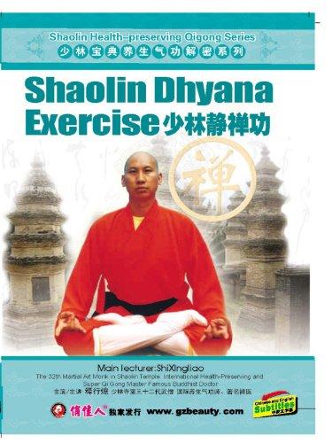 Shaolin Dhyana Exercise  English Subtitled