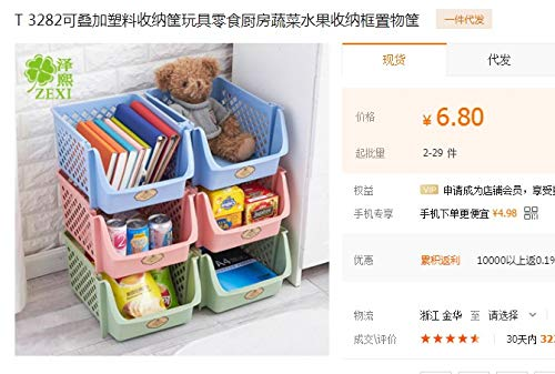 KingsleyW 積み重ね可能なプラスチック製の収納バスケットおもちゃのスナックキッチン野菜の果物デスクブックマガジン収納バスケット (色 : オレンジ) B07TB2HZW8 オレンジ