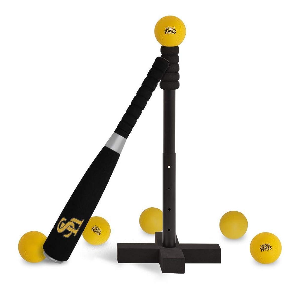 専門用語リムコールドAQUEOUS空気の力で浮く 室内用サッカーおもちゃ LEDホバーボールLEDホバーボール 空気の力で浮く 室内用サッカーボール 玩具 (黒い)