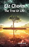 img - for Etz Chayim - The Tree of Life - Tome 12 of 12 book / textbook / text book