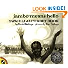 Jambo Means Hello: Swahili Alphabet Book (Picture Puffin Books)