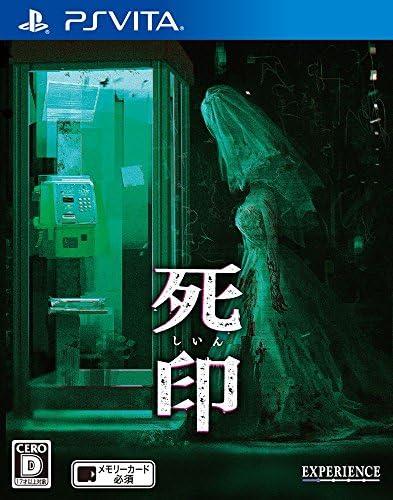 死印 【Amazon.co.jp限定】オリジナルPC&スマホ壁紙 配信 - PSVita