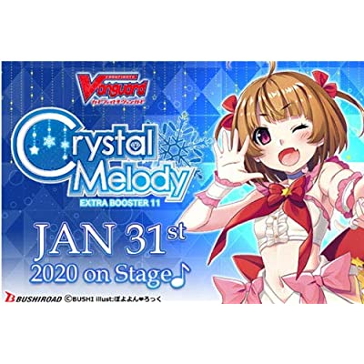 Cardfight Vanguard V Crystal Melody EB11 English Extra Clan Booster: Toys & Games