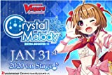 Cardfight Vanguard V Crystal Melody EB11 English