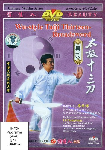 Ancient-Respect Chen-Style Taiji Quan: Pear-Flower-Spear puls White-Ape-Cudgel (2 DVDs) (Audio in Chinese with English, French, Spanish and Simplified Chinese subtitles)