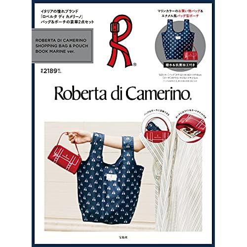 ROBERTA DI CAMERINO SHOPPING BAG & POUCH BOOK MARINE ver. 画像