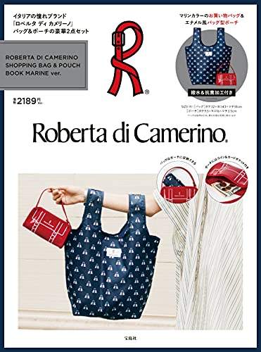 ROBERTA DI CAMERINO SHOPPING BAG & POUCH BOOK MARINE ver. 画像 A