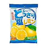 Lemon and Salt Candy 150g (628MART) (1 Pack)