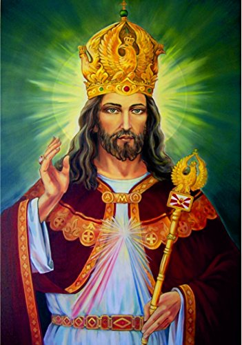 - Jesus the King print POSTER A3 Portrait Painting Artwork Christ Picture image Catholic Christian Religious Holy Wall Art Decor for Home Room Chapel Church